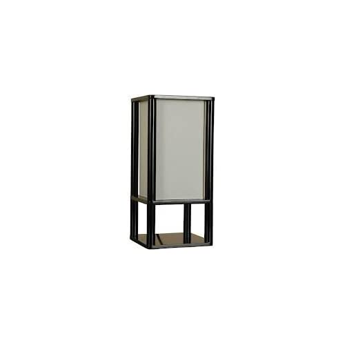 Mainstays Shelf Table Lamp Black