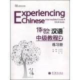 img - for Experiencing Chinese: Intermediate Course vol.2 - Workbook (English and Chinese Edition) book / textbook / text book