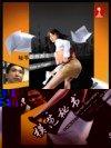 Secret Secretary / Hisho no Kagami (3DVD) - Japanese TV Series Drama with English Subtitle NTSC All Region