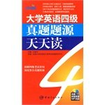 CET4 Past Exam Papers-Presenting High Definition MP3 CD (Chinese Edition)