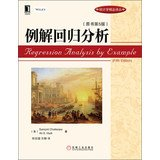 Statistics boutique Renditions : Example solutions regression analysis ( the original book version 5 )(Chinese Edition)