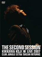 THE SECOND SESSION~KIKKAWA KOJI LIVE 2007 CLUB JUNGLE EXTRA TARZAN RETURNS~ [DVD] B0012AGLO6