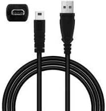 Micro USB Charger for Sony DSC-W510 DSC-W 510