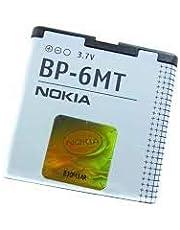 Nokia Battery (bp-6mt)