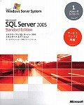 Microsoft SQL Server 2005 Standard Edition 日本語版 プロセッサライセンス サービスパック2同梱 B000OQDTGM Parent