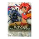 El Hazard: The Alternative World, Vol. 2: The Spring of Life by Geneon