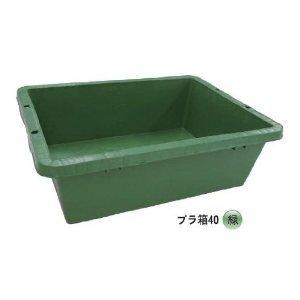プラ箱 40 (緑) 5個 約600(横)*約455(縦)*約190(高さ) B005CFL9Q2 緑 5個 緑 5個