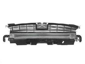 Mercedes late w203 early w209 Fan Shroud Baffle Lower air duct panel cover -