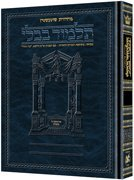 Download Talmud Bavli : mevo'ar be-tosefet heʻarot ṿe-he'arot ʻim tavnit Shas Ṿilna pdf