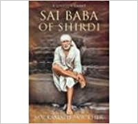 Sai Baba of Shirdi (English)