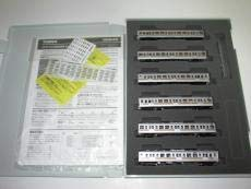 TOMIX 98646 211系3000番台近郊型電車(高崎車両センター)6両セット B07SVTRQBS
