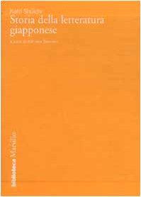 Storia della letteratura giapponese