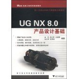 Read Online Mechanical Engineering Series planning materials generation of three-dimensional modeling UGNX dimensional materials: UG NX 8.0 product design basis(Chinese Edition) ebook
