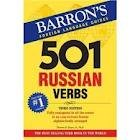 img - for 501 Russian Verbs (Barron's Foreign Language Guides) 3th (third) Edition book / textbook / text book