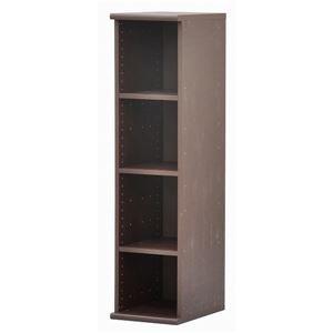 スリムカラーボックス(収納棚/カスタマイズ家具) 4段 【幅30cm×高さ120.3cm】 エイア B075BKG6ZQ