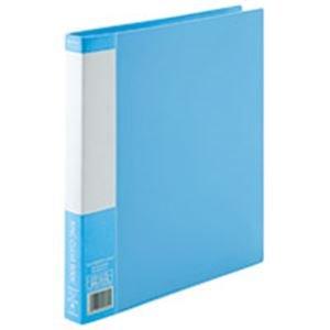 生活日用品 (業務用10セット) リング式クリアーブック D051J-10BL 青10冊 B074MMGCCF