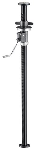 Geared Column Center - Gitzo GS5311LGS Systematic Geared Center Column for Series 5 Tripods (Black)
