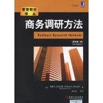 img - for Business Research Methods (the original book version 7) - Management Textbook Renditions(Chinese Edition) book / textbook / text book
