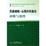 Read Online Department of Otolaryngology Head and Neck Surgery. Emergency Diagnosis and Treatment(Chinese Edition) PDF