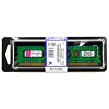 S/2G DDR3-1333 2GB ECC CL9 Memory ()