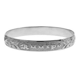 Hawaiian Heirloom Sterling Silver Custom Ku'uipo 10mm Raised Bracelet (8 Inches)