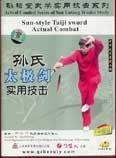 (Sun Style Taiji (Tai Chi) Sword)