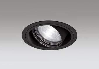 ODELIC LEDユニバーサルダウンライト CDM-T35W相当 ブラック 34° 埋込穴Φ125mm 2700K~5000K Bluetooth調光調色 一般型 専用リモコン対応 XD402491BC (電源リモコン別売) B07PMNLWXV