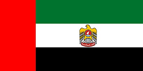 (magFlags Large Flag President of The United Arab Emirates Flag in 1973 to 2008 | Landscape Flag | 1.35m² | 14.5sqft | 80x160cm | 30x60inch - 100% Made in Germany - Long Lasting Outdoor Flag)