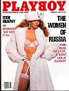 Playboy February 1990 (The Women of Russia)