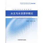 Hydrology and Water Resources Studies [paperback](Chinese Edition) PDF ePub fb2 ebook