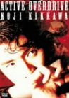 ACTIVE OVERDRIVE [DVD]