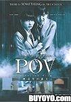 P.O.V A Cursed Film