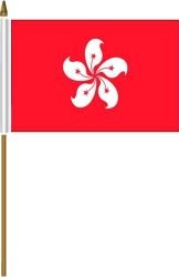 Hong Kong New Small 4 X 6 Inch Mini Country Stick Flag Banner with 10 Inch Plastic Pole .. Great Quality Polyester ... New