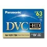 Bestselling MiniDV Tapes