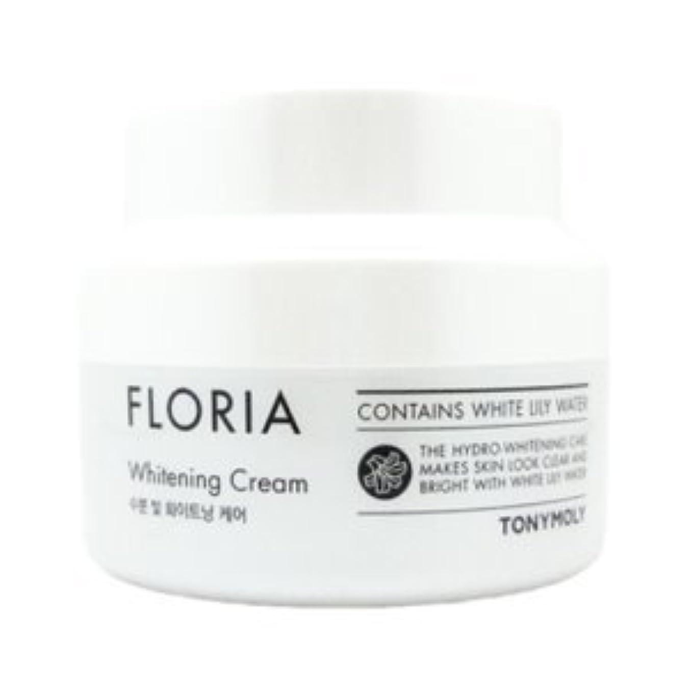 残り物これまで爆弾TONYMOLY Floria Whitening Cream 60ml/トニーモリー フロリア ホワイトニング クリーム 60ml [並行輸入品]