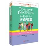 img - for Positive discipline of children aged 3-6(Chinese Edition) book / textbook / text book