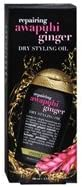 Organix Organix Awapuhi Ginger Dry Styling Oil, 3.3 oz Pack of 2