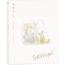 Sangbei picture book series my other half (Collector's Edition)(Chinese Edition) pdf epub