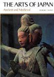 The Arts of Japan 1: Ancient and Medieval (Hardcover) Standard Edition