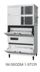 ホシザキ 製氷機 スタックオンタイプ IM-360DM-1-STCR   B07P6PFPKL