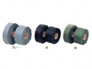 水貼りテープ 黒 1個 寸法25mm×50mの商品画像
