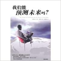 Can we predict future? (Chinese Edition): (Jia) Ao Lei Er(Orrell