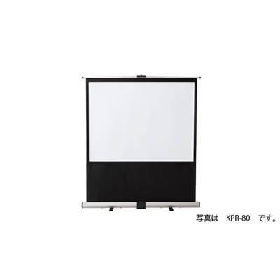 フロアタイプスクリーン  KPR-60 B006LACFGA