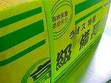 ラオス備長炭 丸15㎏x2(2箱セット販売)、人気のLサイズ、弾き難い B071HMVLZ3
