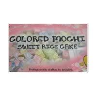 Mochi Sweet Rice Cakes MINI Sweet Rice Cake - Rainbow 300G 10.58oz