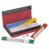 Wesetern Travel Mah Jong - Vintage Mahjong