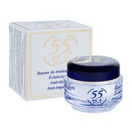 Face Cream For African American Skin - 9