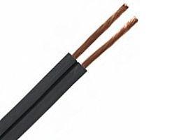 2 Reels 14 AWG 2C Landscape Lighting Cable UL -20C to 60C - 150V - Black - 500FT Reel (Reel of 500 Feet) ()