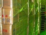 国産伊予オガ炭カット10㎏----210kg、21箱、焼き物国産、4㎝角、オガ炭、焼き肉、焼き鳥(期間限定、数量限定販売) B00T7CH8N4