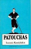 Patouchas, Kondylakis, Ioannis